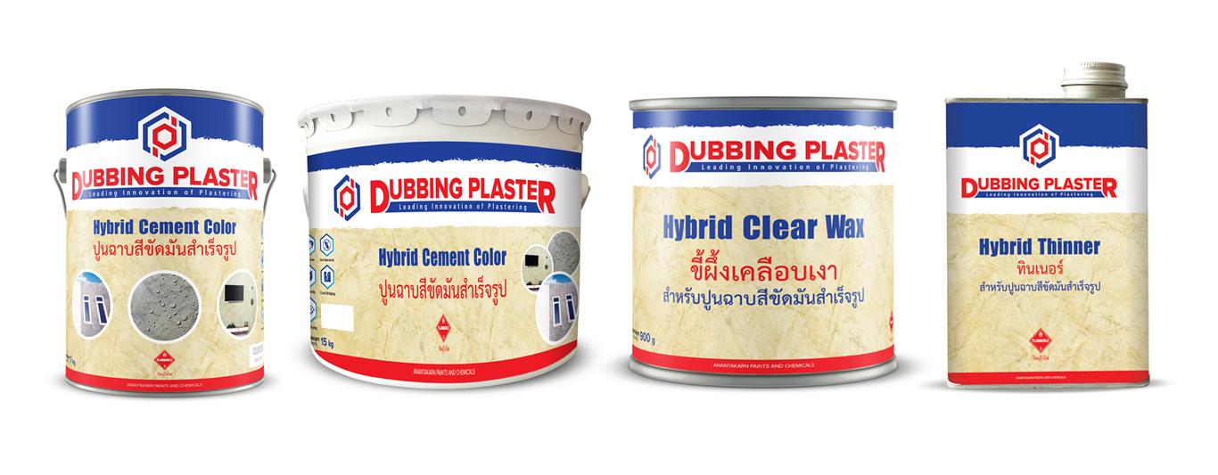 DB Plaster & Chemicals